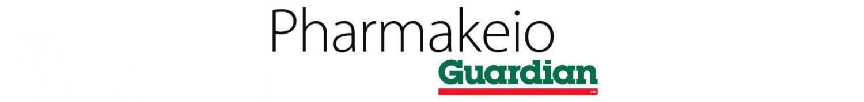 Pharmakeio Guardian Pharmacy